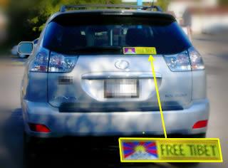 Free Tibet Bumper Sticker on Lexus SUV